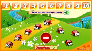 zadachki-po-matematike-mini.png